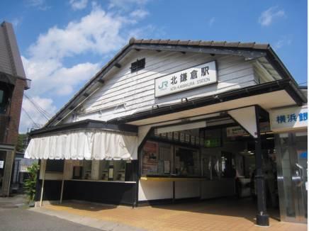 JR横須賀線 北鎌倉駅まで徒歩12分