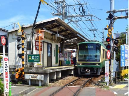 江ノ島電鉄 腰越駅まで徒歩6分