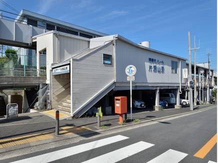 湘南モノレール 片瀬山駅まで徒歩3分