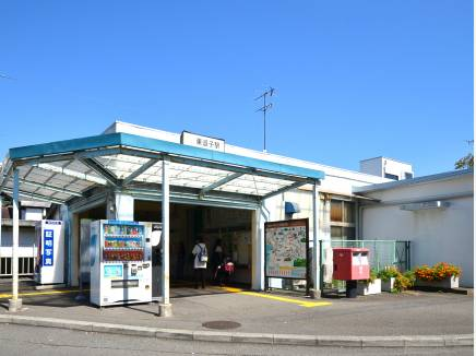 JR横須賀線 東逗子駅まで徒歩7分