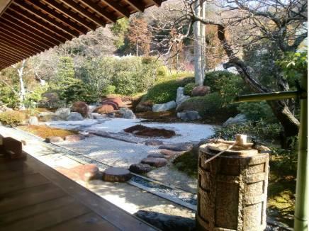 浄妙寺まで徒歩6分 (約470m)