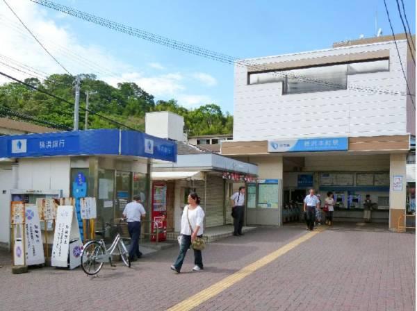 小田急江ノ島線『藤沢本町』駅徒歩7分