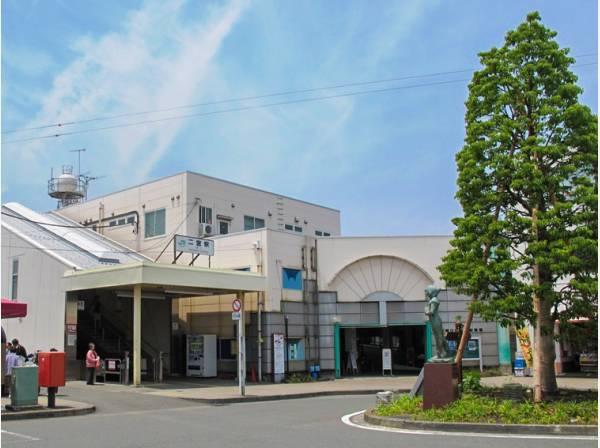 JR東海道線『二宮』駅徒歩16分です