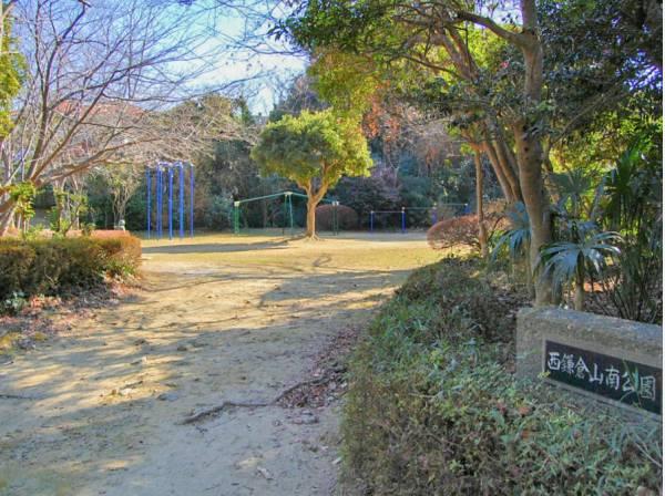 西鎌倉山南公園まで徒歩2分 (約140m)