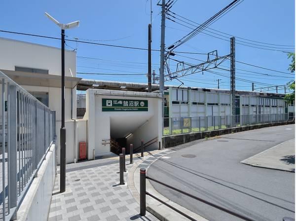 江ノ島電鉄『鵠沼』駅徒歩9分です
