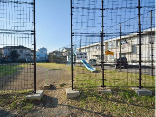 小和田一丁目青少年広場まで徒歩5分(約350m)