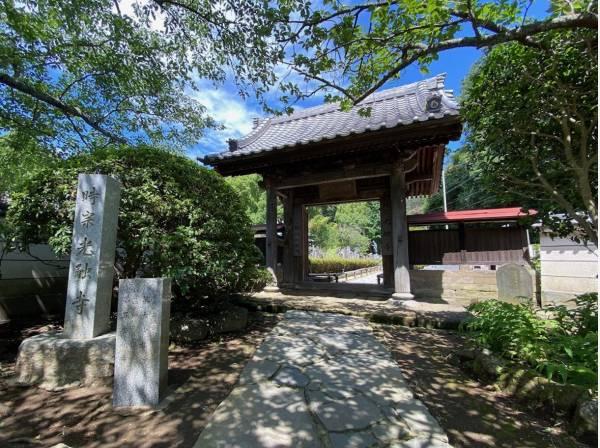 光触寺まで徒歩1分(約80m)