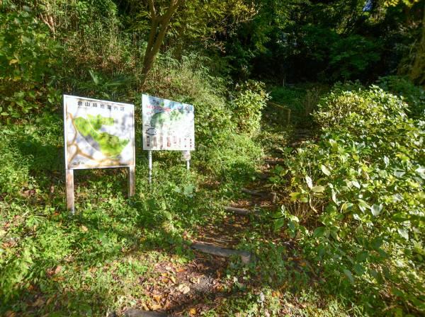 台山緑地入口まで徒歩4分(約250m)