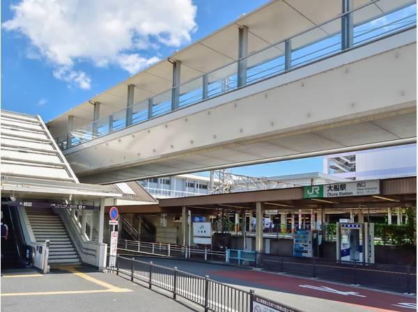 JR東海道線『大船』駅バス便です