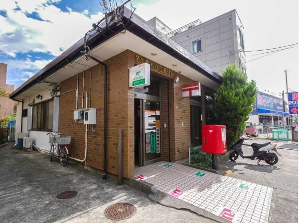 松が丘郵便局まで徒歩1分(約40m)