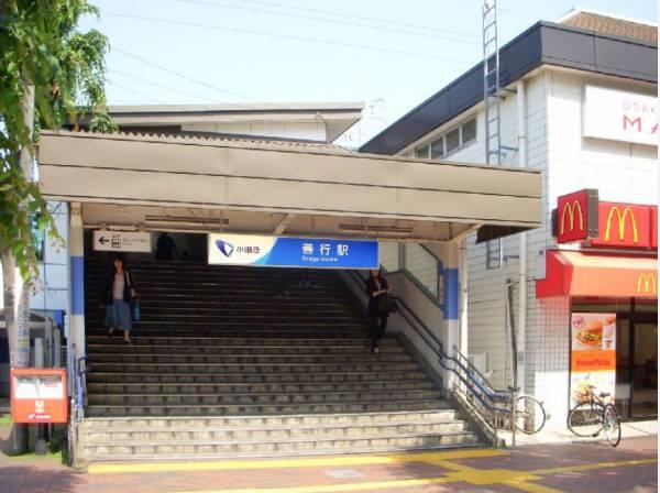小田急江ノ島線『善行』駅徒歩6分
