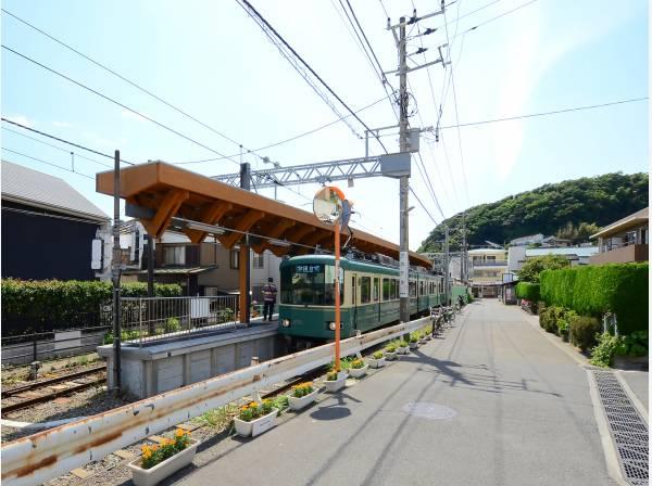 江ノ島電鉄『稲村ヶ崎』駅より徒歩1分の立地