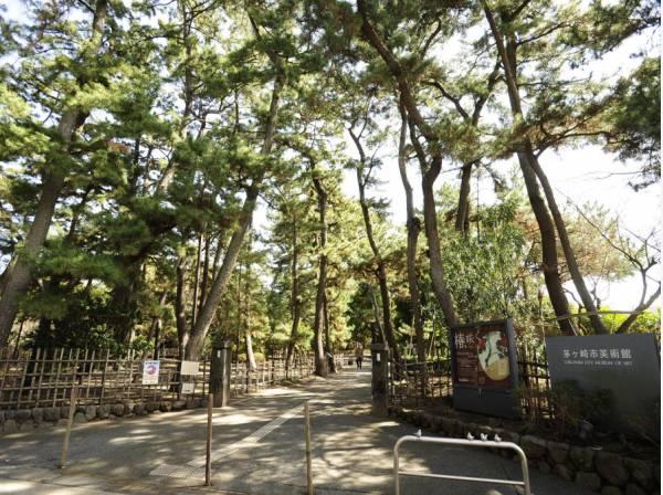 高砂緑地 茅ヶ崎美術館まで徒歩3分(約210m)