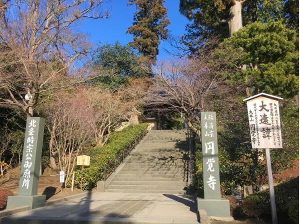円覚寺まで徒歩11分(約850m)