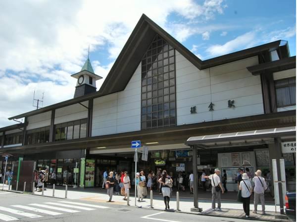 JR東海道線『鎌倉』駅徒歩19分