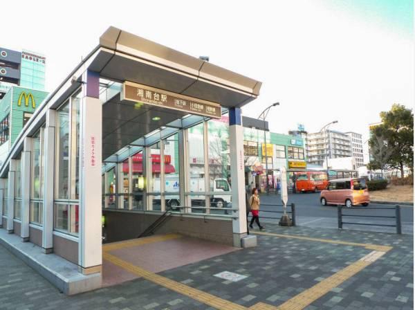 小田急江ノ島線『湘南台』駅徒歩6分